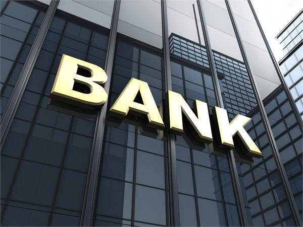 Is a broker dealer a financial institution